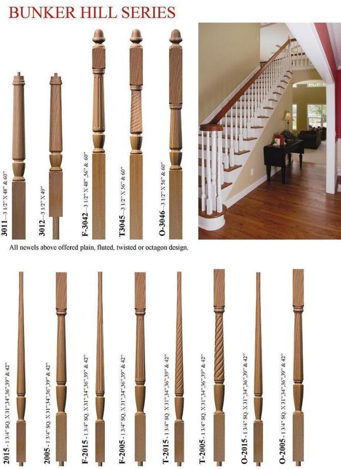 Stair Series Burroughs Hardwoods Inc